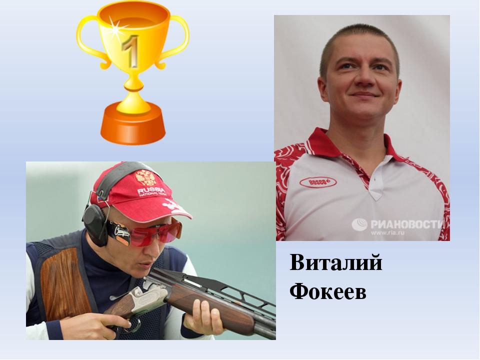 Владимир Дятчин