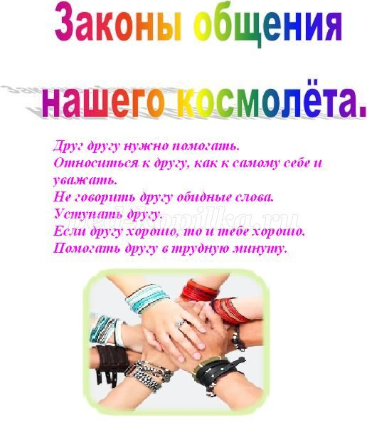 hello_html_m7c4182c3.jpg