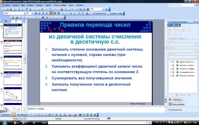 hello_html_m7a4cb861.png