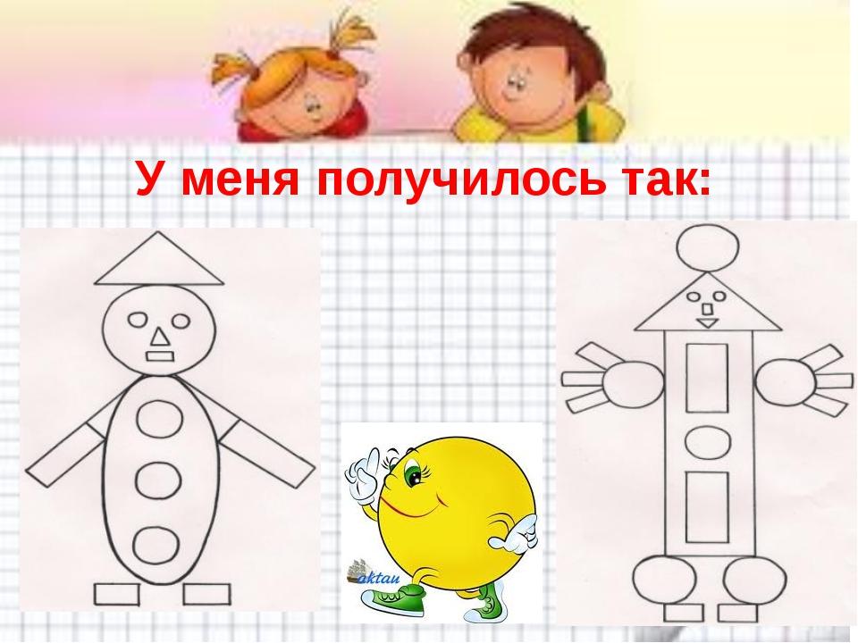 4 конкурс Математическая эстафета