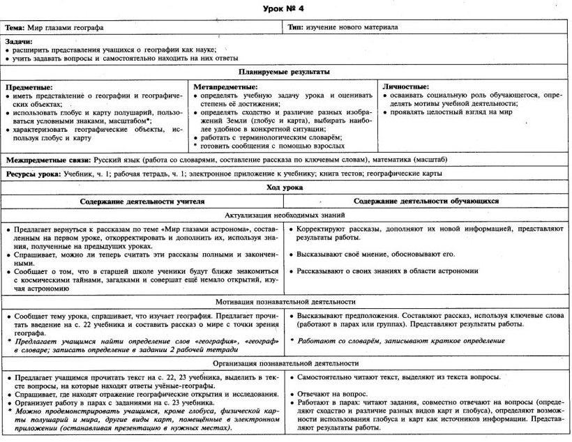 C:\Documents and Settings\Admin\Мои документы\Мои рисунки\1699.jpg