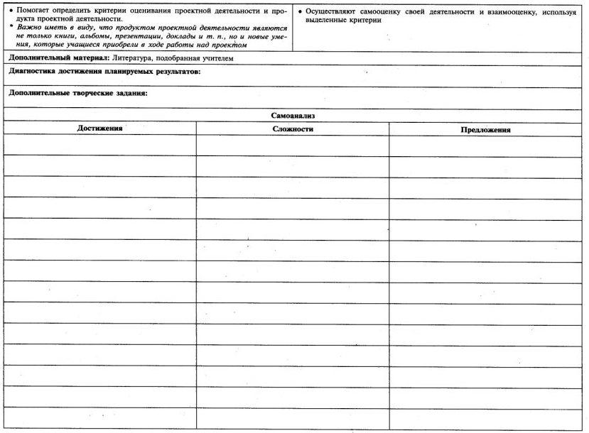 C:\Documents and Settings\Admin\Мои документы\Мои рисунки\1756.jpg
