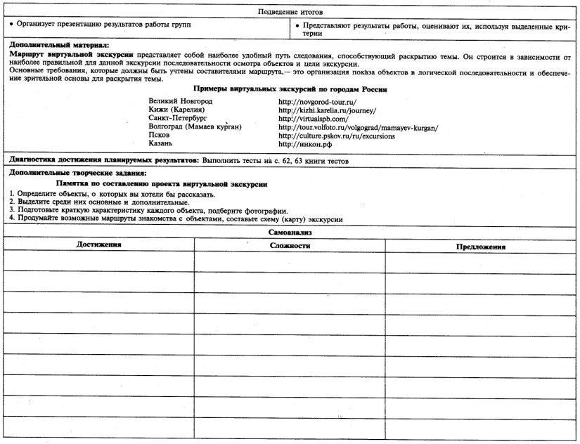 C:\Documents and Settings\Admin\Мои документы\Мои рисунки\1820.jpg