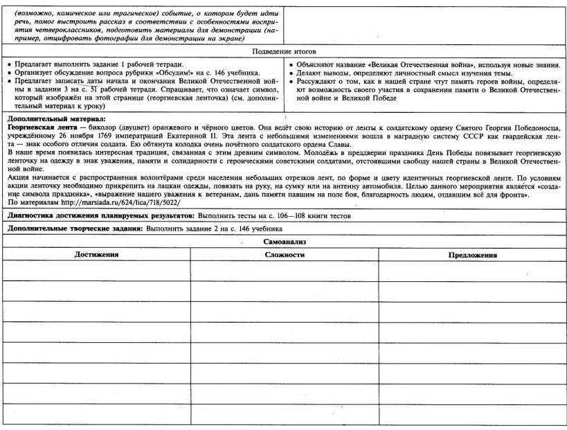 C:\Documents and Settings\Admin\Мои документы\Мои рисунки\1804.jpg