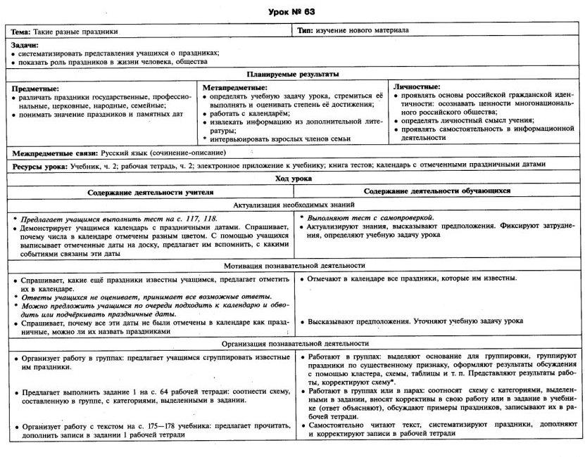 C:\Documents and Settings\Admin\Мои документы\Мои рисунки\1813.jpg