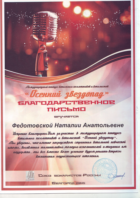 http://school-n4.ucoz.ru/new/sch1/Scan10018.bmp