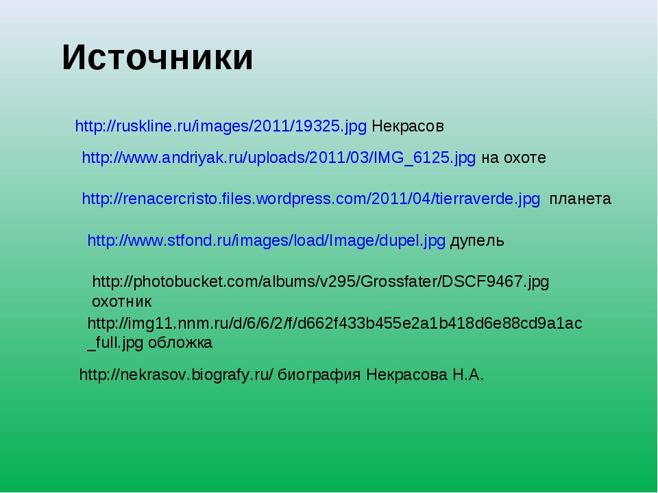 http://renacercristo.files.wordpress.com/2011/04/tierraverde.jpg планета http...