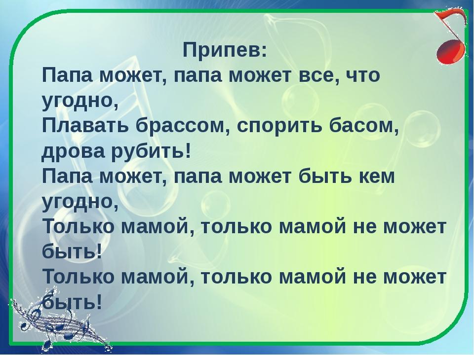 интернет ресурс: http://img3.proshkolu.ru/content/media/pic/std/2000000/1021...