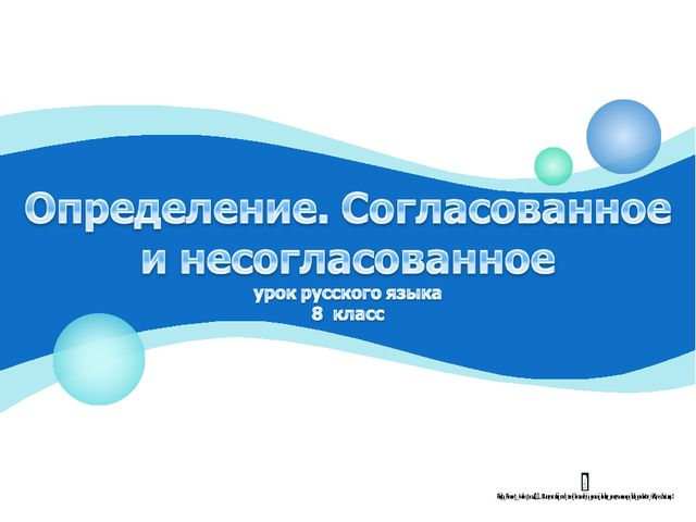 "Тарасова С.Е. МОУ ""Державинский лицей"", г. Петрозаводск"