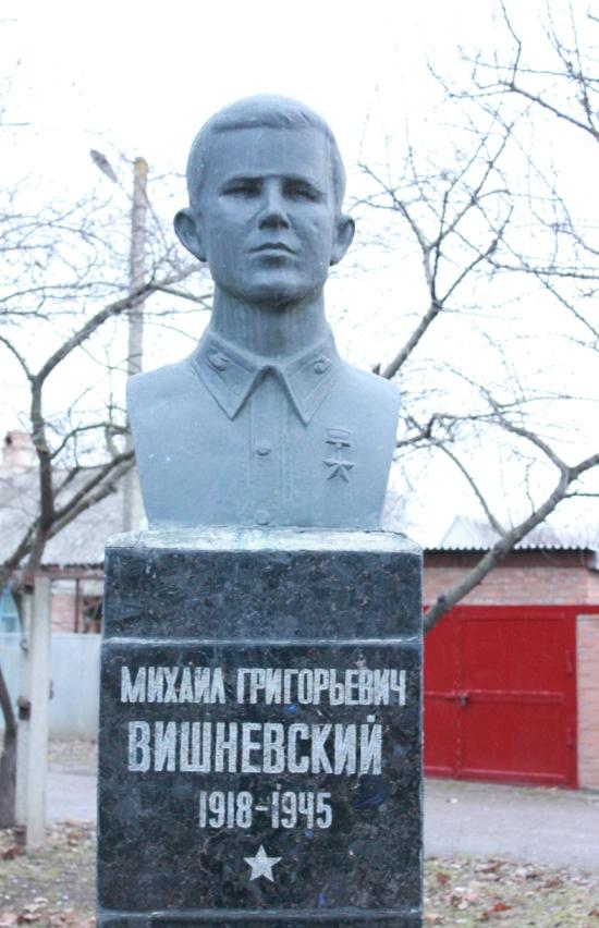 C:\Users\СОШ№1\Documents\наталья николаевна\8 А класс\классные часы\70 лет освобождения гулькевичи\IMG_5016.JPG