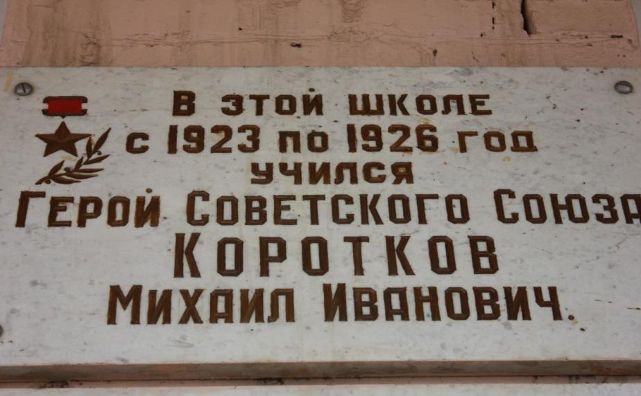 C:\Users\СОШ№1\Documents\наталья николаевна\8 А класс\классные часы\70 лет освобождения гулькевичи\IMG_5104.JPG