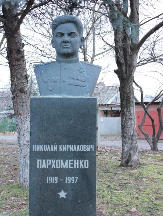 C:\Users\СОШ№1\Documents\наталья николаевна\8 А класс\классные часы\70 лет освобождения гулькевичи\IMG_5018.JPG