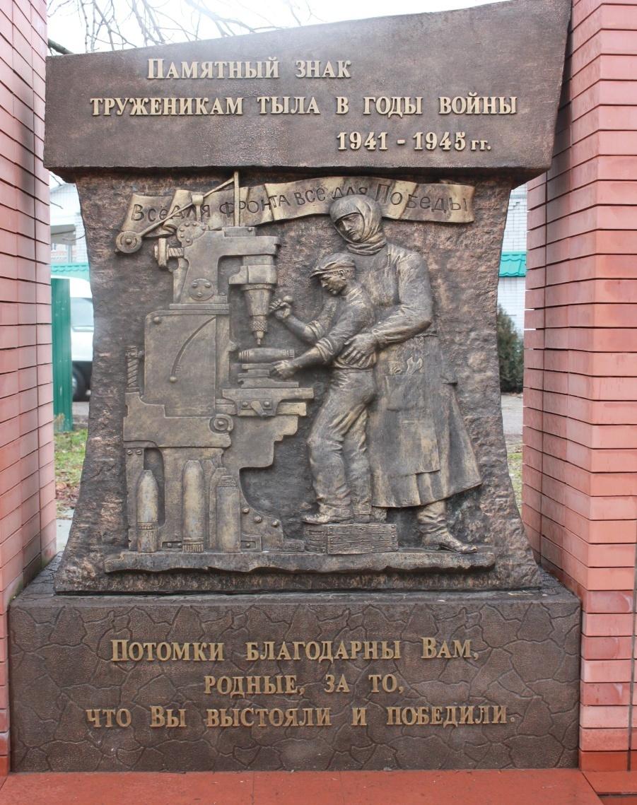 C:\Users\СОШ№1\Documents\наталья николаевна\8 А класс\классные часы\70 лет освобождения гулькевичи\IMG_5084.JPG