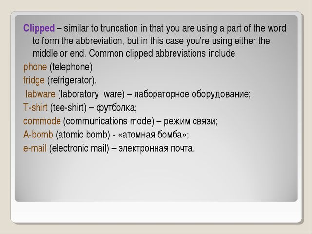 Clipped – similar to truncation in that you are using a part of the word to f...