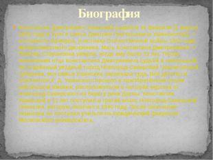 Константин Дмитриевич Ушинский родился 19 февраля (2 марта) 1824 года в Туле