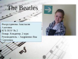 The Beatles Фахрутдинова Анастасия Азатовна КГБ ПОУ № 2 Повар. Кондитер. 2 ку