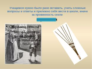 На Руси похожие школы возникли в 988 году при правлении князя . В них обучал