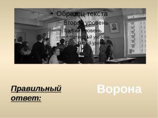 Когда в школах СССР было отменено раздельное обучение мальчиков и девочек? в
