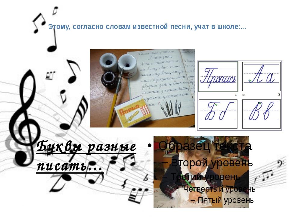 Как называется самая известная работа советского педагога Антона Семеновича...