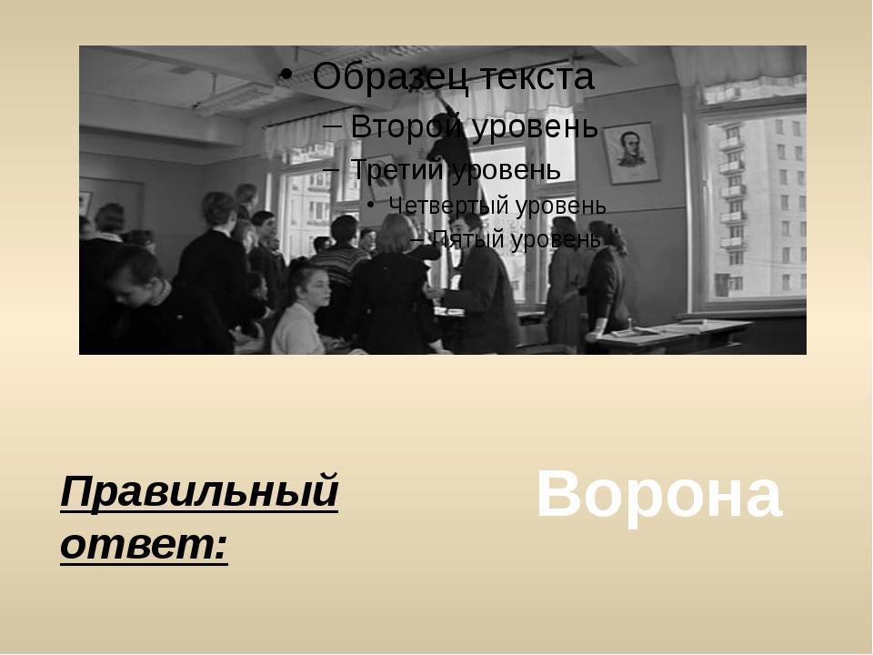 Когда в школах СССР было отменено раздельное обучение мальчиков и девочек? в...