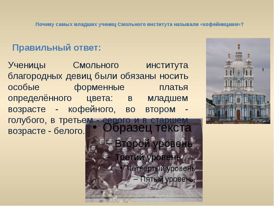 Сколько длилось обучение в российской гимназии 60-х годов XIX века? 7 лет Пр...