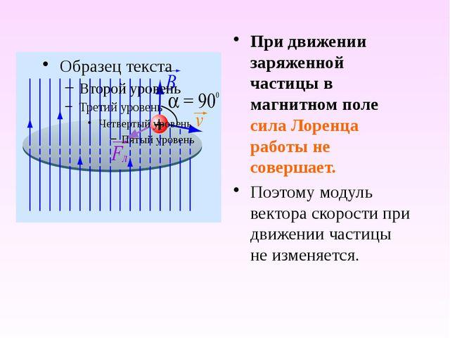 Магнитные свойства вещества Гипотеза Ампера - магнитные свойства тела можно о...