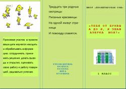 Рисунок4впывп.png