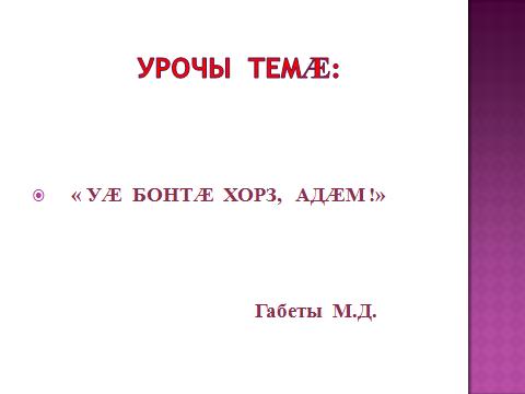 hello_html_1fa4b081.png
