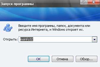 http://pc-gramota.com/sites/default/files/ris.3-svedeniya_o_sisteme.jpg