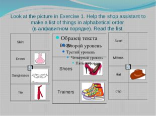Look at the picture in Exercise 1. Help the shop assistant to make a list of
