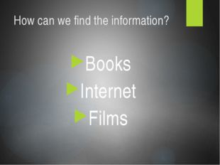 How can we find the information?