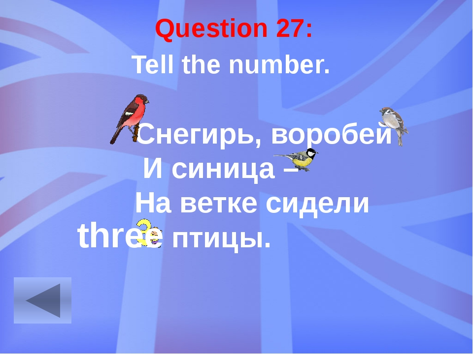 Question 12: Where does the Queen live? Great Britain Australia and New Zelan...