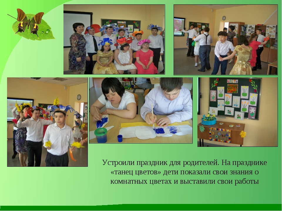 Устроили праздник для родителей. На празднике «танец цветов» дети показали св...