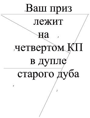 http://spo.1september.ru/2005/16/13-1.jpg