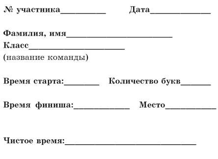 http://spo.1september.ru/2005/16/13-3.jpg