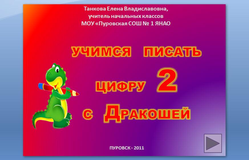 hello_html_6a97c329.jpg
