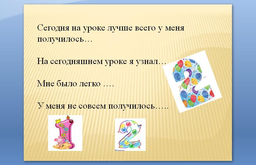 hello_html_md5ea190.jpg