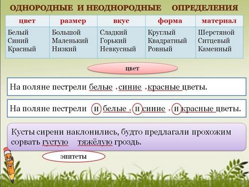 hello_html_39a68eb7.jpg