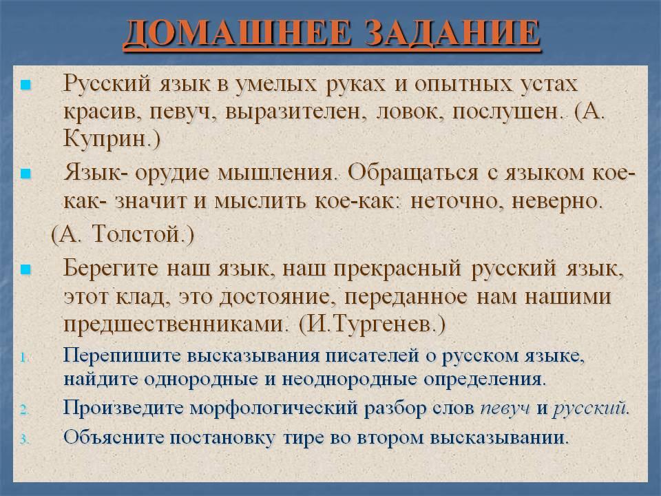 hello_html_m33e82434.jpg