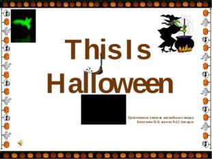 This Is Halloween Приготовила учитель английского языка Безуглова Н.Б. школа
