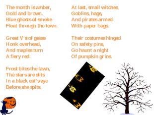 The month is amber, Gold and brown. Blue ghosts of smoke Float through the to
