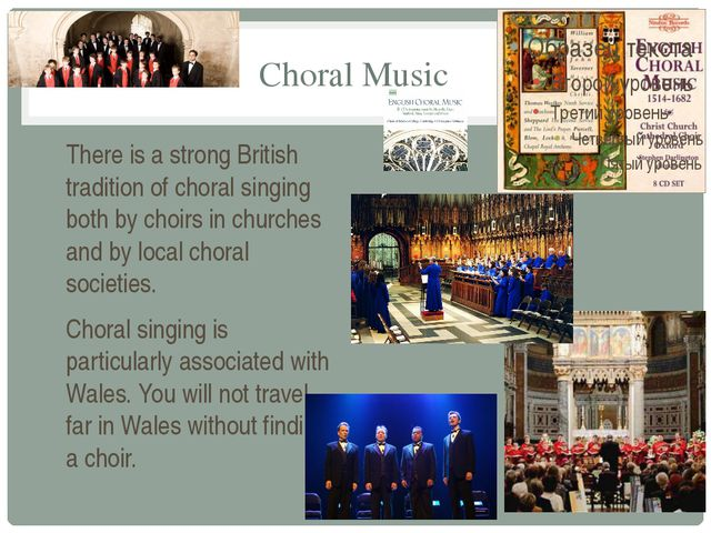 Choral Music There is a strong British tradition of choral singing both by ch...