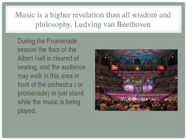 Music is a higher revelation than all wisdom and philosophy. Ludving van Beet...