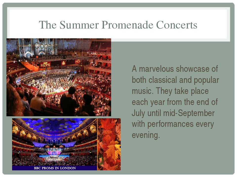 The Summer Promenade Concerts A marvelous showcase of both classical and popu...