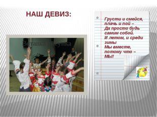 Содействие успешной социализации обучающихся через освоение культуры игры Гру