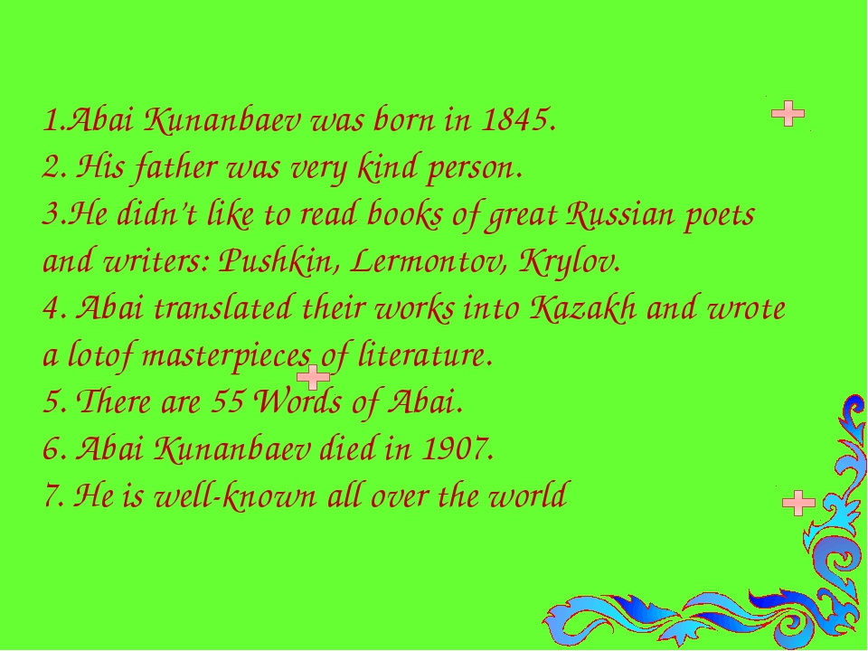 1.Abai Kunanbaev was born in 1845.   2. His father was very kind person.  3.H...