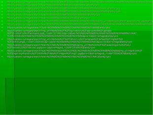 https://yandex.ru/images/search?text=%D1%81%D0%BE%D0%B1%D0%B0%D0%BA%D0%B0%20%