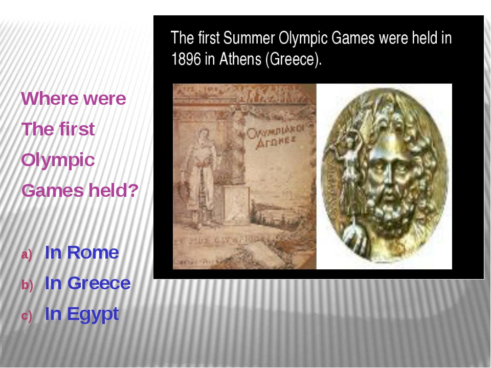 Where were The first Olympic Games held? In Rome In Greece In Egypt