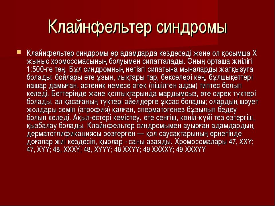 devushki-vstavlyayut-v-chlen-predmeti