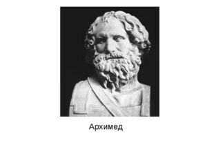 Домашнее задание : Страница 98 «контрольные задания»